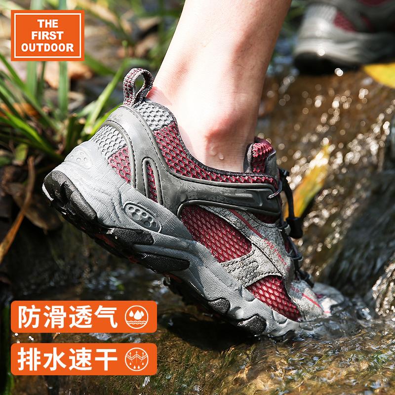 美國第一戶外溯溪鞋男速幹夏季戶外鞋女防滑徒步登山鞋透氣涉水鞋
