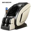 按摩椅家用机全自动全身多功能按摩器老年人零重力太空豪华舱沙发