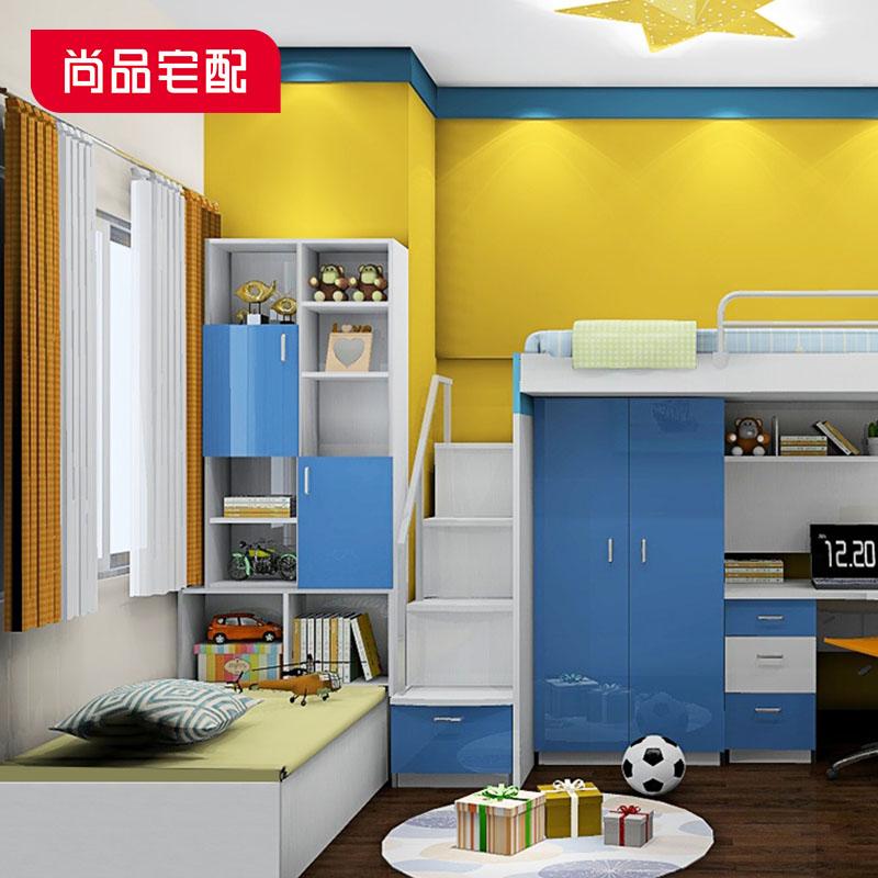 尚品宅配儿童房家具定制 男孩的趣青少年房 卧室书房设计 预付金