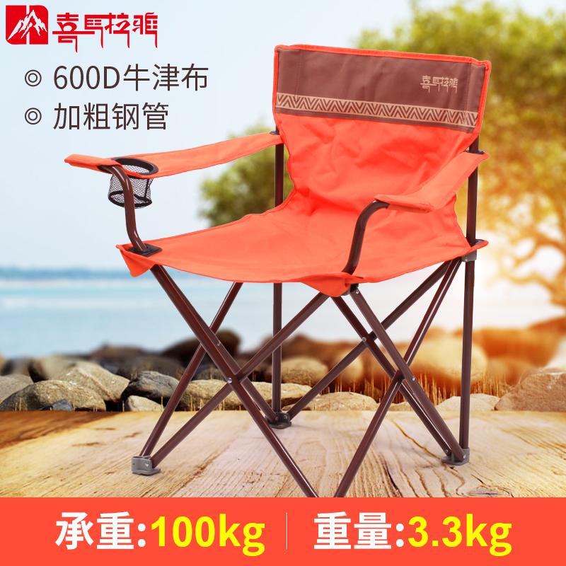 喜馬拉雅戶外椅子摺疊椅子便攜釣魚摺疊椅休閒椅摺疊凳馬紮沙灘椅