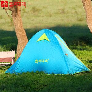 喜马拉雅户外帐篷 双人帐篷户外 野营 加厚帐篷户外 2人情侣露营