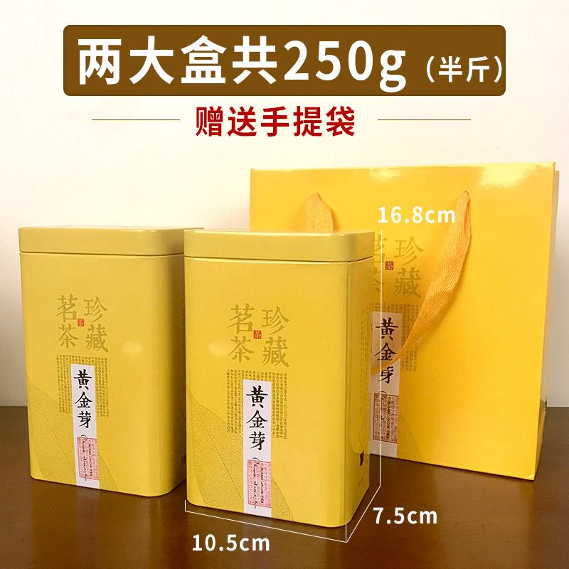罐装 250g 新茶安吉白茶特级礼盒装雨前一级黄金芽珍稀黄金叶 2018