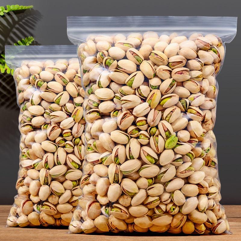 新货开心果含罐500g克 散装特产干果坚果零食大礼包1000g100g