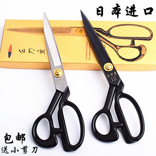 日本進口麼刀魚牌剪刀裁縫剪刀剪子裁衣服裝剪裁布用9-12寸大剪刀