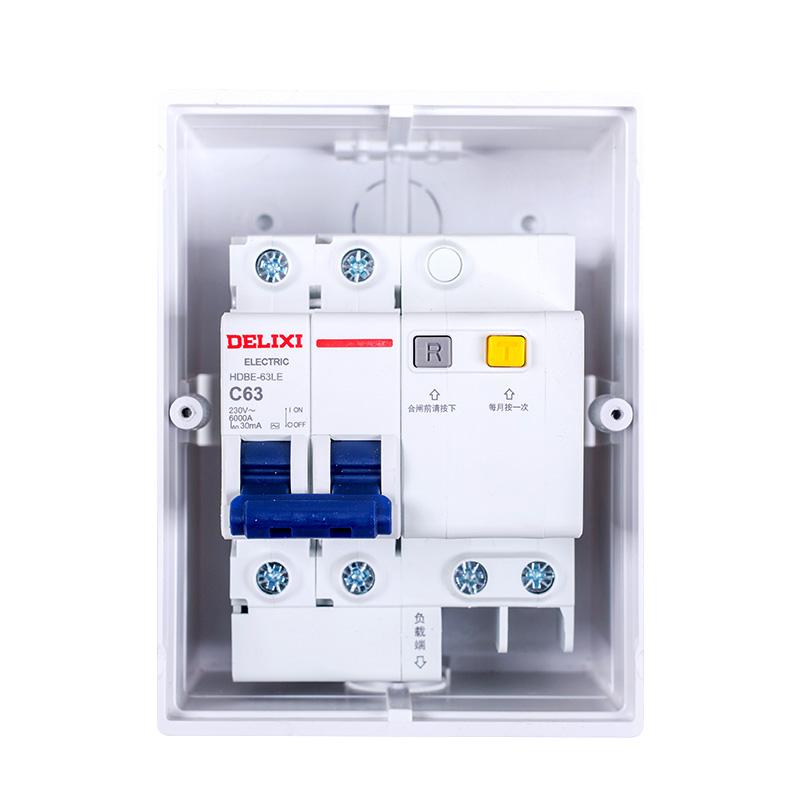 德力西2p漏电保护器32 家用1p空气开关小型断路器空调63a套装带箱
