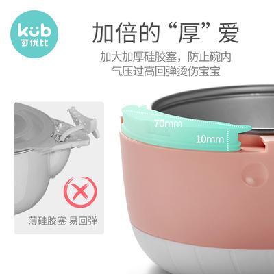 可优比宝宝餐具套装婴儿碗勺辅食碗宝宝吃饭吸盘碗儿童注水保温碗小图4