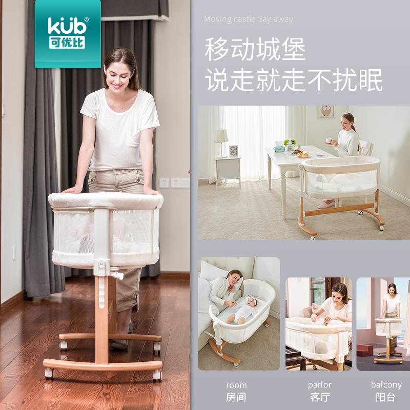 可优比便携式婴儿车床两用新生儿床拼接大床可移动宝宝摇篮床bb床