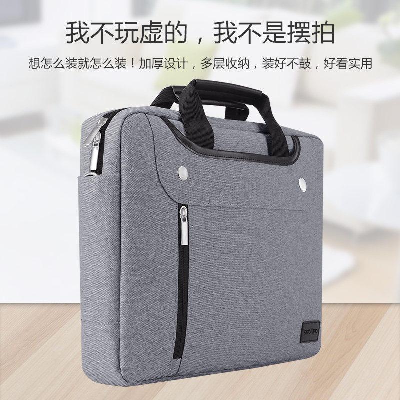 蘋果ipad華為m5榮耀5小米平板4電腦包M3保護套10.1寸暢玩2內膽手提8單肩10男pro10.5袋9.7女12.9新款2018年11