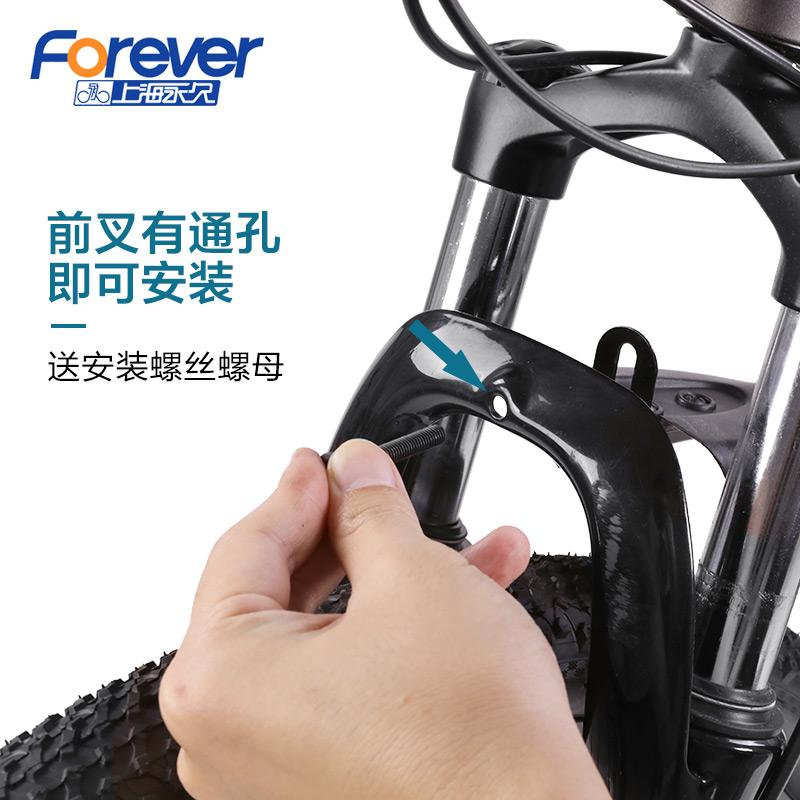 永久山地自行车后挡泥板通用配件装备挡雨板全套大全儿童单车电动