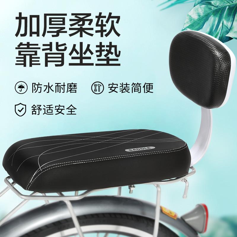 山地自行车座后座垫儿童坐垫电动单车座椅垫超软配件大全通用车座
