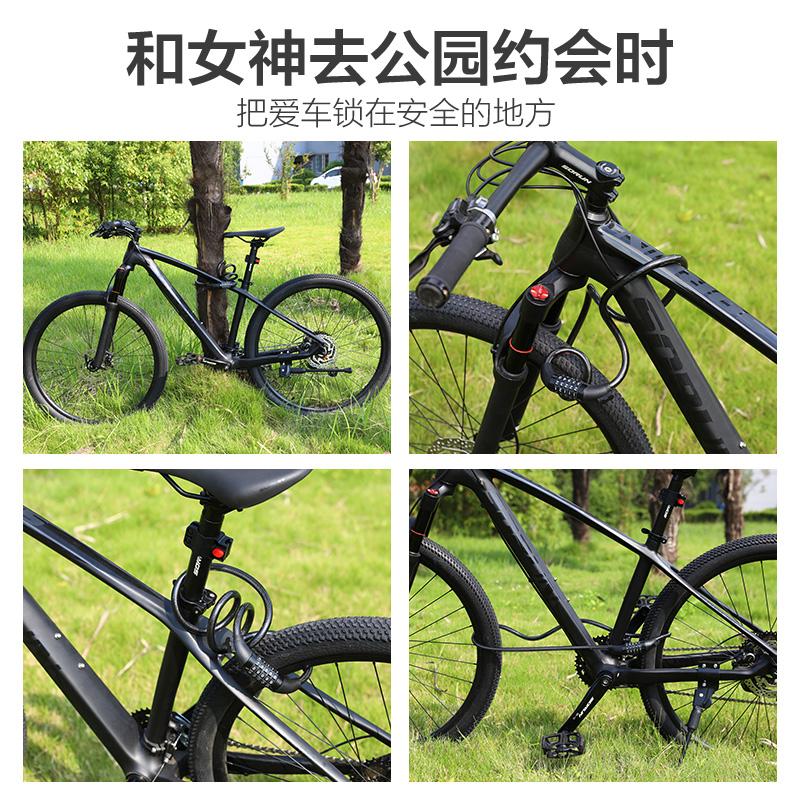 山地自行车锁单车防盗锁便携式密码锁电动车电瓶车摩托车固定锁车