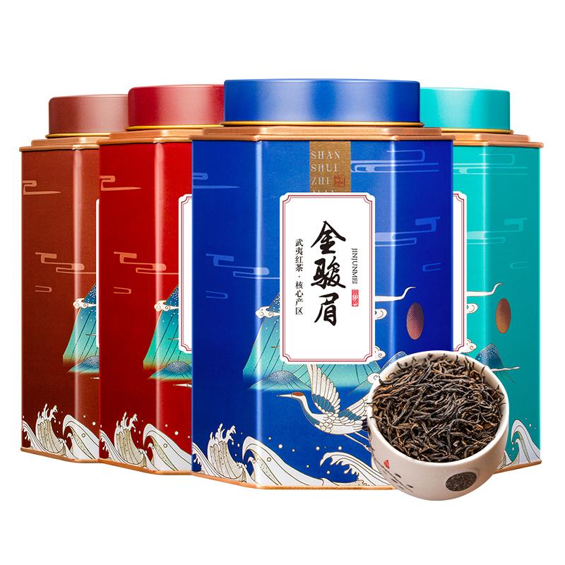 金骏眉红茶茶叶特级浓香型正宗正山小种散装祁门红茶金骏眉500g