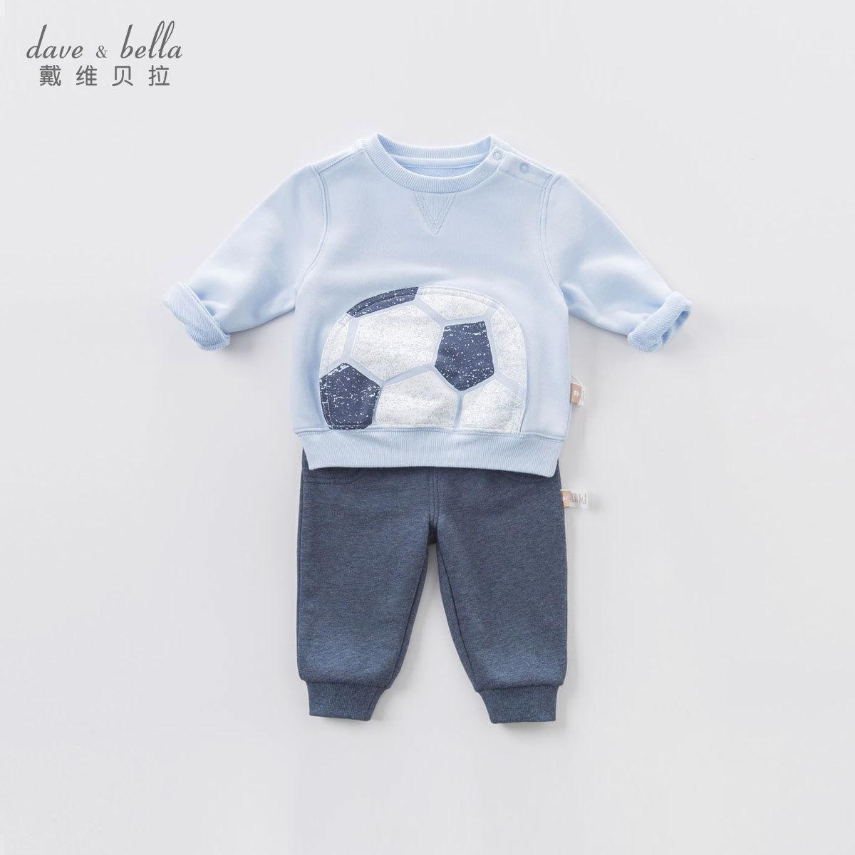 [淘寶網] davebella戴維貝拉2018春裝新款男童套裝 寶寶休閒套裝DB7201