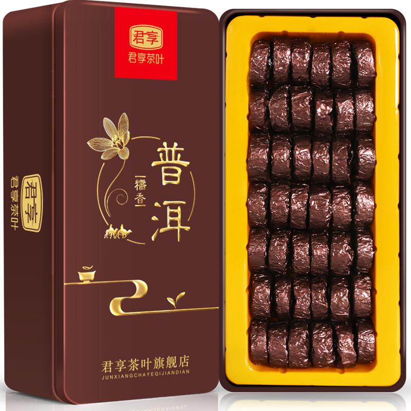 糯米香普洱茶小沱茶云南熟茶小茶饼坨糯香君享黑茶叶 250g