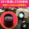 通用1080P高清LED投影机镜头 DIY投影仪高清短焦镜头 焦距F=240mm