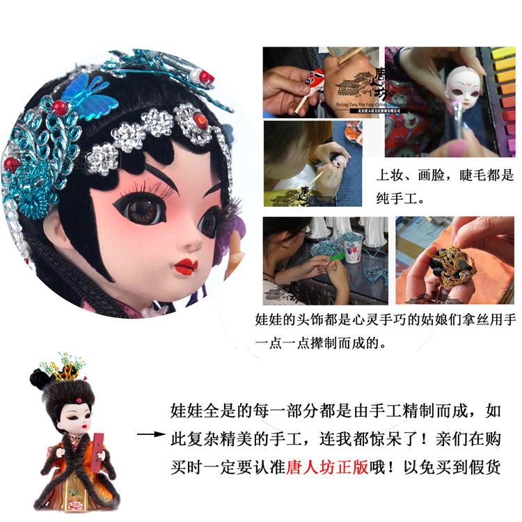 唐人坊绢人娃娃摆件  红楼梦金陵十二钗 中国特色礼品送老外