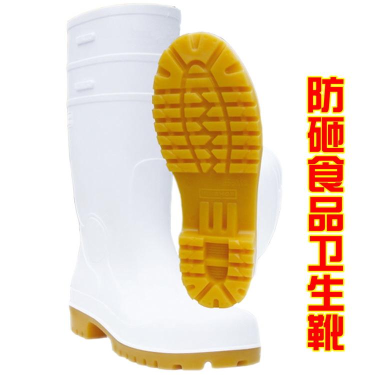 浩特白色高筒防砸食品衛生靴帶鋼頭耐酸鹼油食品靴雨靴雨鞋水鞋