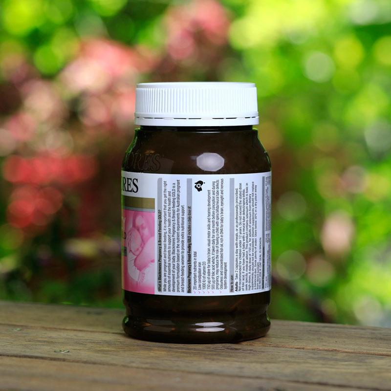 澳洲澳佳宝Blackmores孕妇孕期哺乳期黄金素复合维生素叶酸DHA180