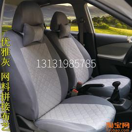 东风日产尼桑轩逸经典汽车座套领先版专车专用全包四季通用坐垫套