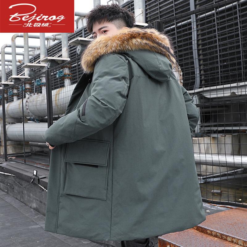 北极绒男士冬季羽绒棉服爸爸装加绒加厚棉衣外套男中长款保暖棉袄介绍图片3