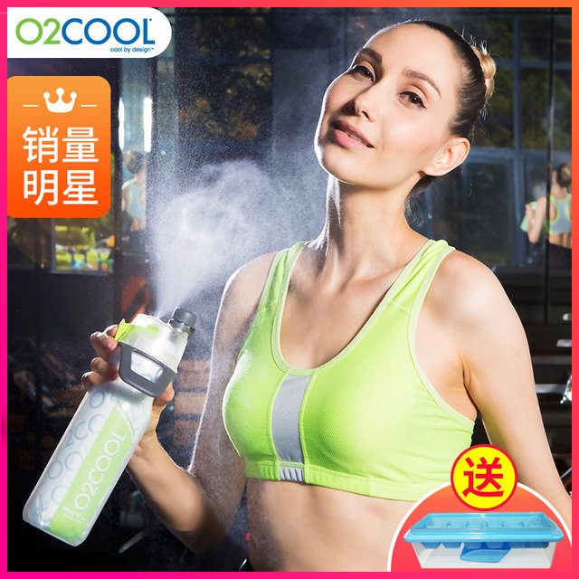 O2COOL spray water cup summer outdoor men and women sports fitness large capacity children students kettle multi-function