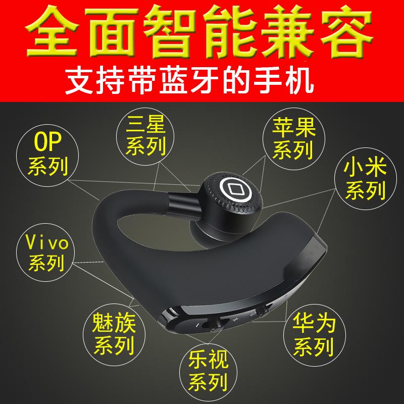 蓝牙耳机4.1挂耳式运动开车载商务重低音耳塞式迷你超长待机通用