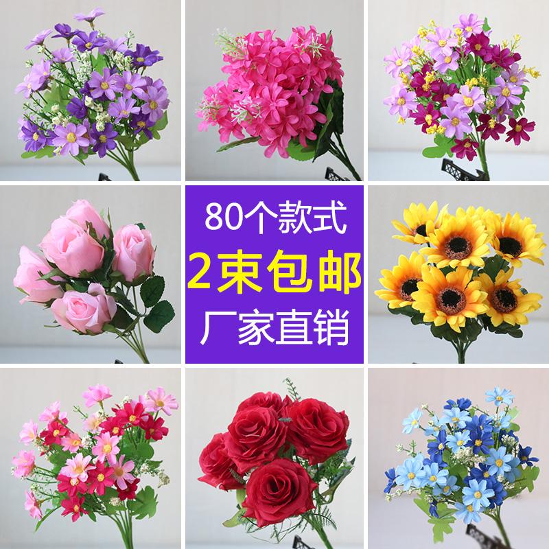 仿真假绢花向日葵客厅小摆设装饰玫瑰栅栏干花束插花室内塑料绿植