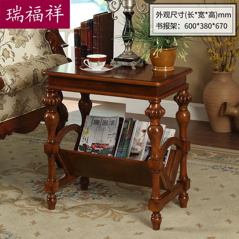 瑞福祥美式乡村小边几杂志架电话架实木书报架欧式简约角几AK202
