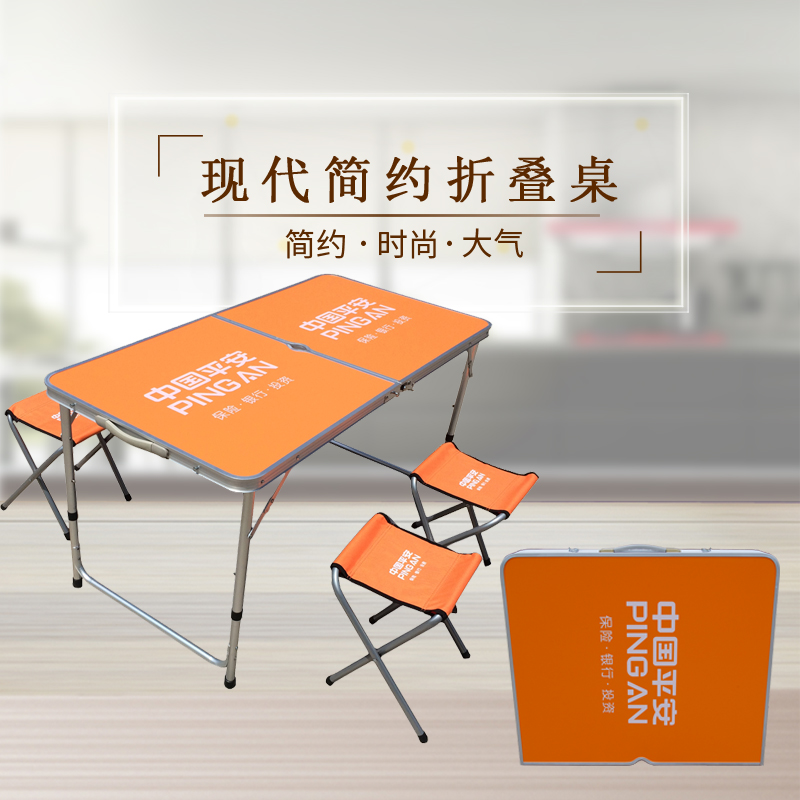 便携式 户外 平安展业桌折叠桌椅 户外折叠桌椅铝合金折叠桌 热卖