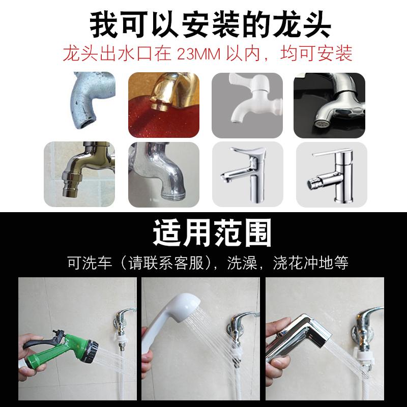 延长管接水管洗阳台水管接管软管水管管子 水龙头水管带接头接