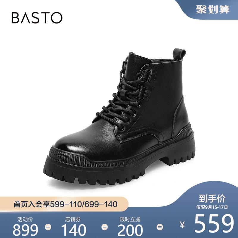 冬季新款英伦风粗跟圆头马丁靴女短靴  预售 FD634DD1Z 百思图 2021