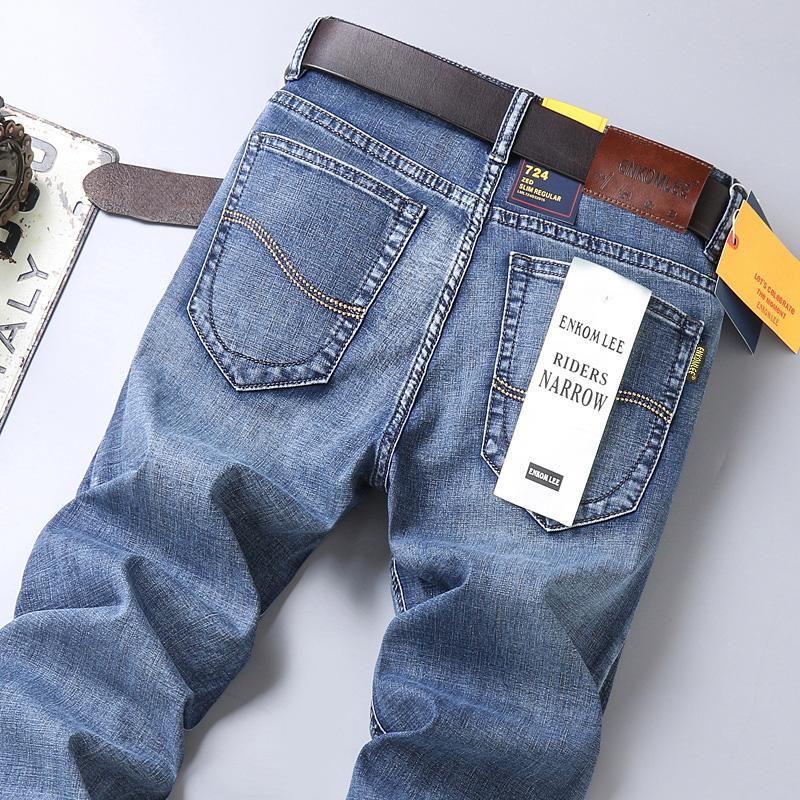 经典男士牛仔裤男直筒宽松弹力时尚