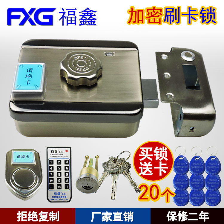 刷卡锁家用一体锁出租屋电子锁门禁遥控锁ID感应锁门禁锁智能锁
