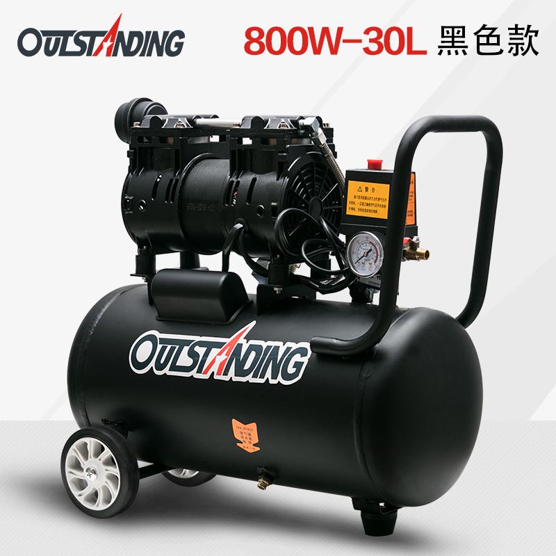 木工喷漆冲气泵 220V 奥突斯气泵空压机小型空气压缩机充气无油静音