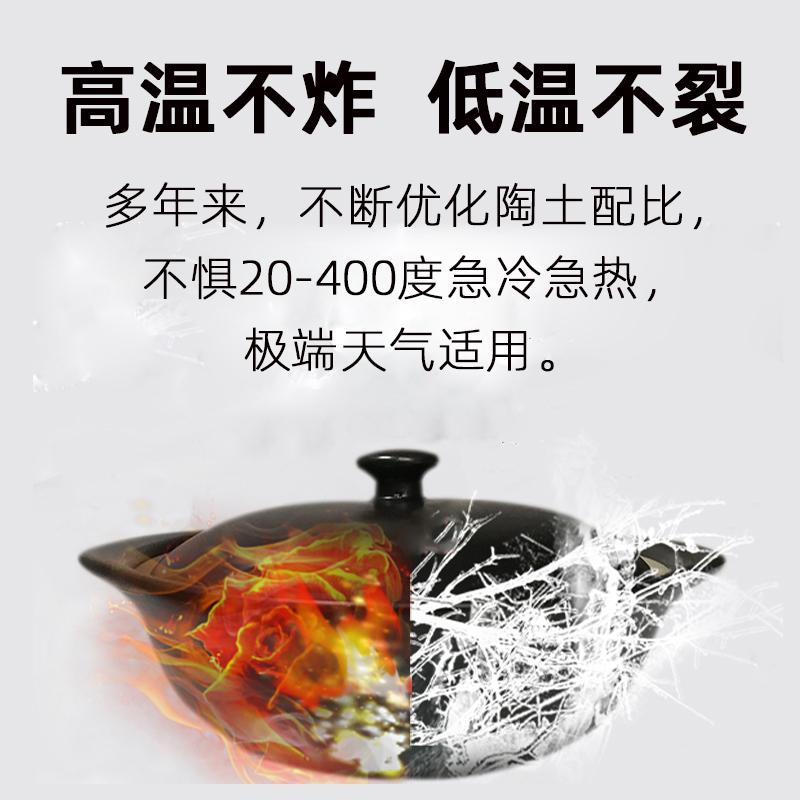 平底砂锅浅煲黄焖鸡米饭专用砂锅米线煲子饭砂锅家用燃气小号砂锅