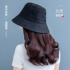 Wig hat detachable summer one female fashion net red trend natural simulation long and short curly hair fisherman hat