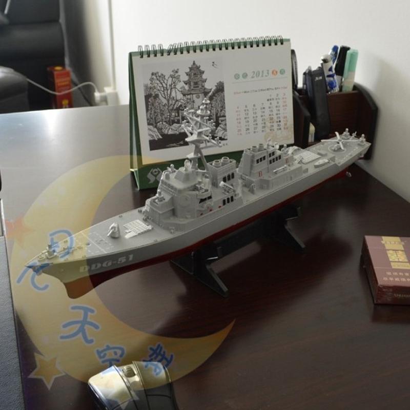 儿童航母登陆战列舰军事成品摆件 船舶舰艇模型导弹驱逐舰带支架