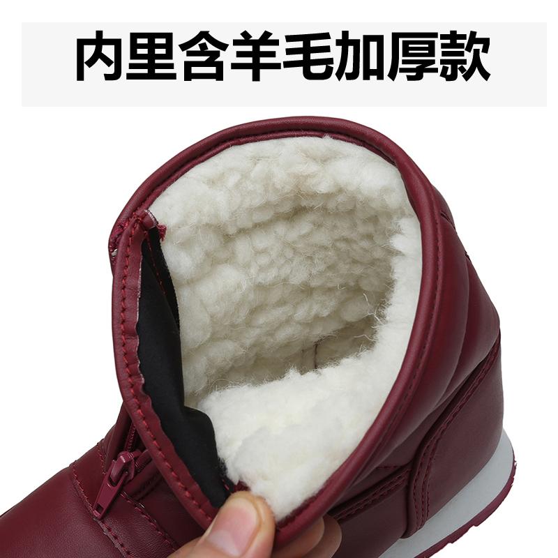 冬季妈妈鞋中老年防滑男防水短靴