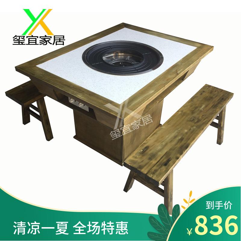 色渔捞新款火锅桌中式