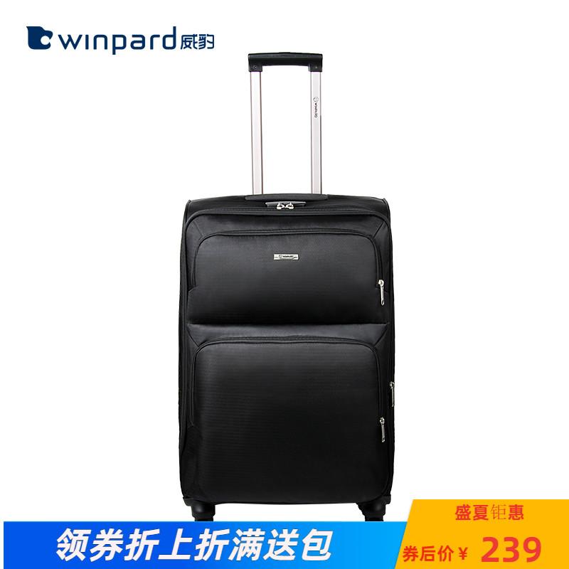 WINPARD/威豹拉桿箱行李箱男萬向輪軟布箱 旅行箱女  20 22 24寸