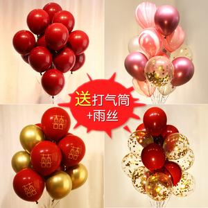 马卡龙红色气球结婚庆生日网红婚房装饰婚礼新房场景布置用品大全