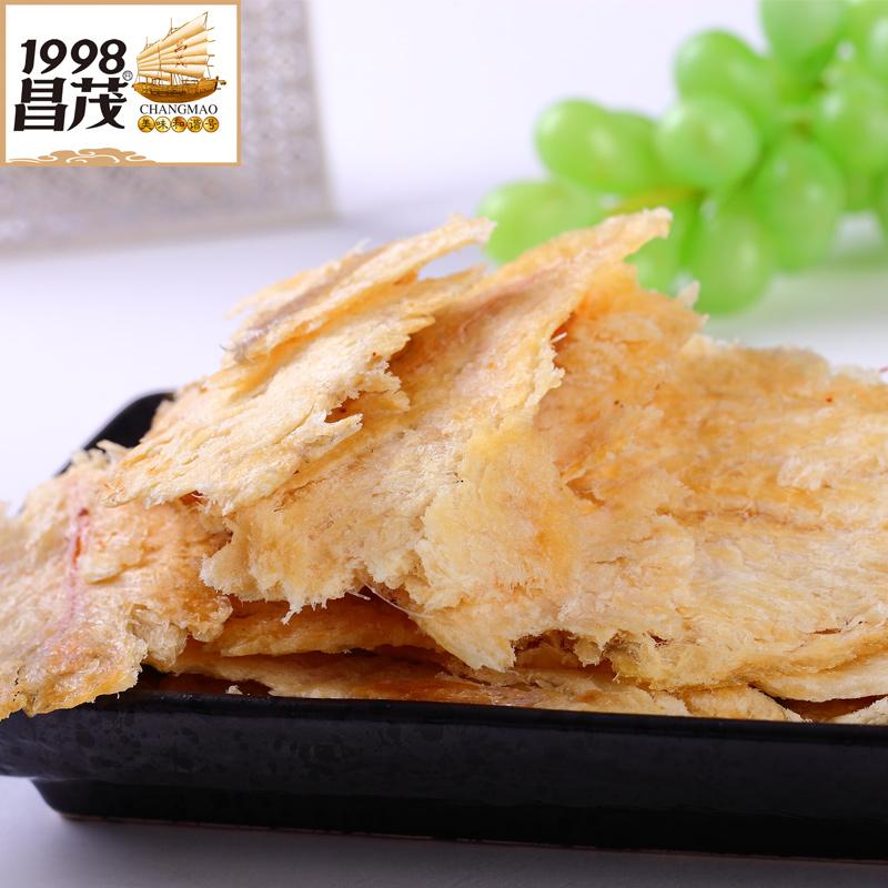 克烤鱼片鳕鱼片即时海鲜零食 110 海南特产海鲜零食昌茂南海烤雪鱼