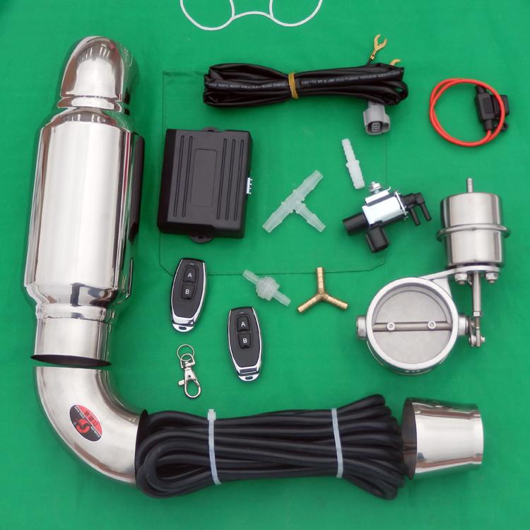 看灰机汽车排气管声浪改装跑车音遥控可变排气阀门改装排气筒炸街