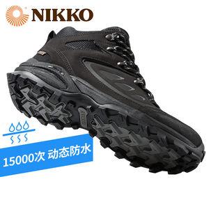Nikko登山鞋男高帮户外鞋新品日高男士徒步鞋防水防滑爬山鞋夏季