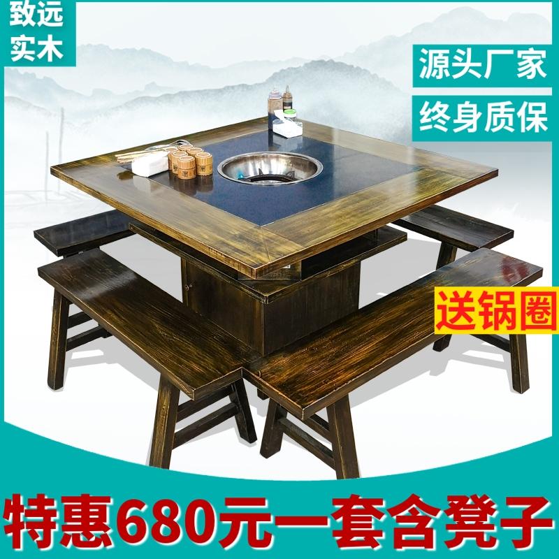 餐馆用大理石开洞圆桌