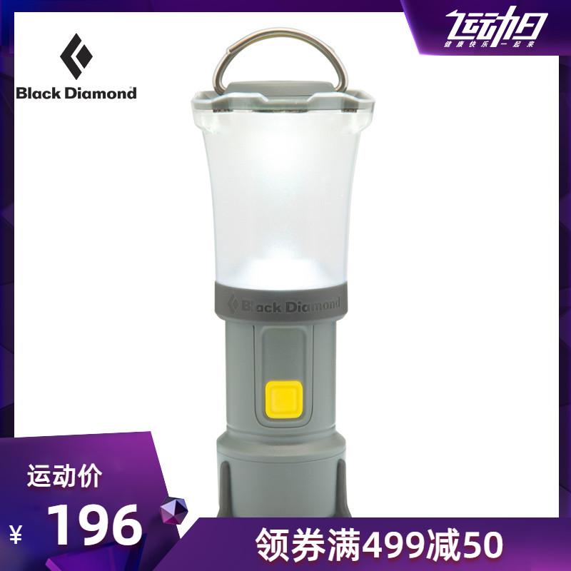 BLACKDIAMOND/黑鑽Orbit Lantern戶外60流明LED營燈帳篷燈620707