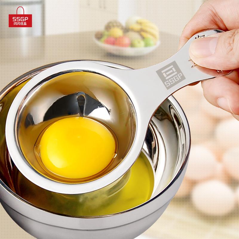 雞蛋蛋黃蛋清分離器304不鏽鋼蛋白蛋液過濾器濾蛋器分蛋器隔蛋器