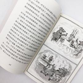 阿贝的荒岛(不老泉系列5)1997年纽伯瑞银奖作品 9-14岁小学中高年级 麦克米伦世纪大奖小说 外国儿童文学书课外阅读