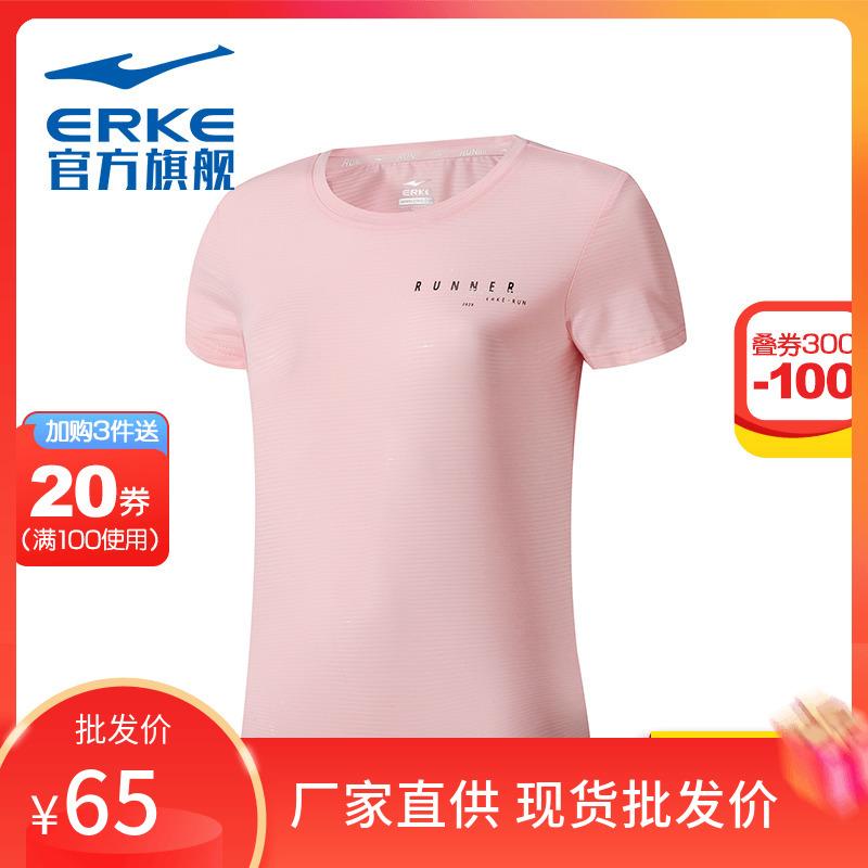 鸿星尔克运动t恤女 2020夏季短袖透气 时尚圆领字母潮流女装上衣