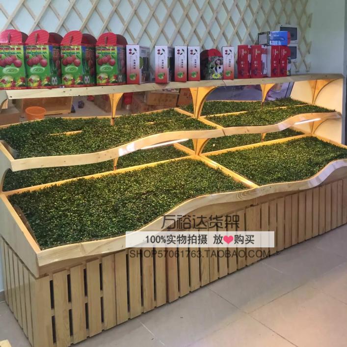 百果园水果店货架超市生鲜果蔬展示架波浪形木质水果干果陈列架子